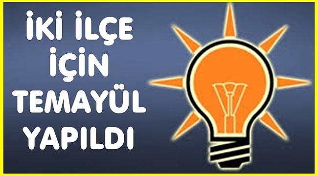 AK Parti'de 7 İlçe Başkanı  değişecek mi?