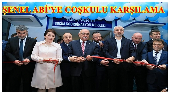 AK Parti 1. sıra adayı Şenel Yediyıldız'dan iddialı açıklama
