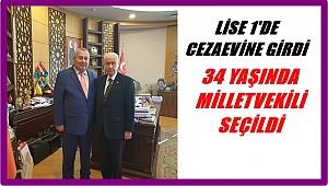 MHP Ordu Milletvekili Cemal Enginyurt kimdir?