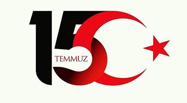 Праздники в Турции в 2027 году