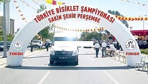 Türkiye Bisiklet Şampiyonası Ordu'da